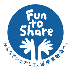 Fun to Shareキャンペーンサイトへのリンク